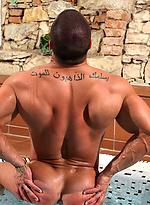 Jiri Lasik posing naked